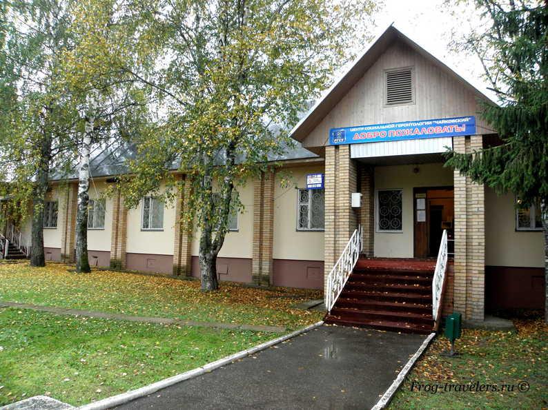 Дом престарелых в чайковском отзывы дом престарелых в лесном районе тверской области