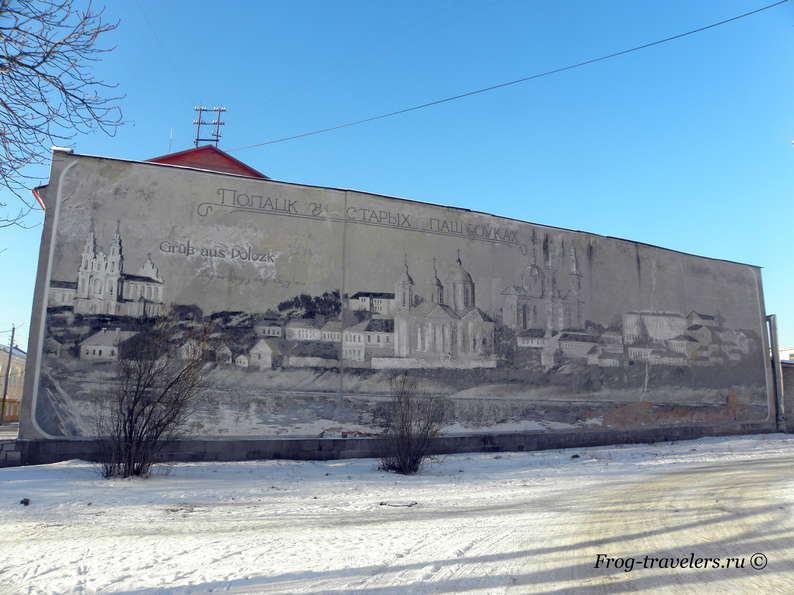 Достопримечательности Полоцка на карте. Памятник Симеону Полоцкому. Поблизости изображение Полоцка на стене