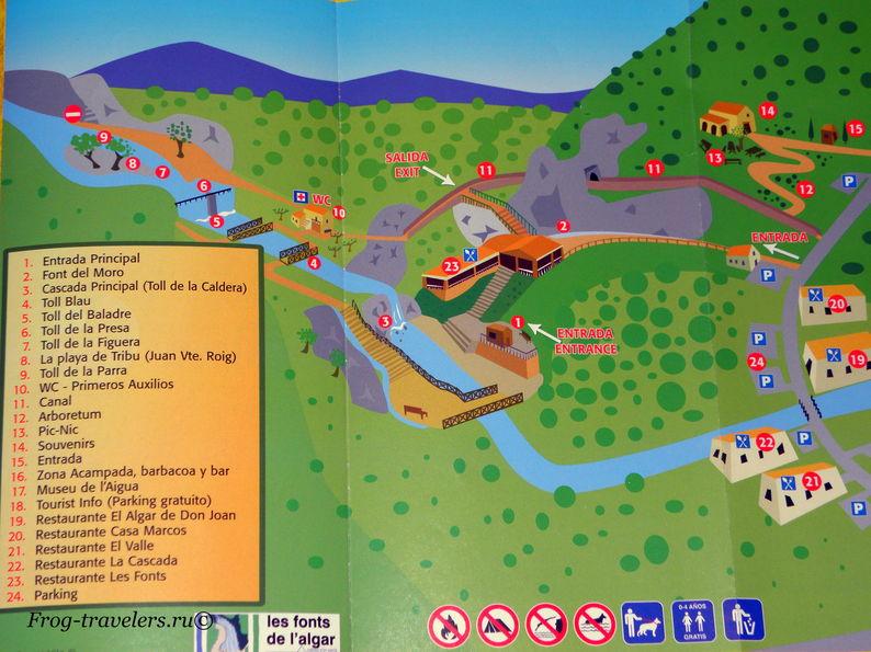 Водопады и источники Альгара на карте