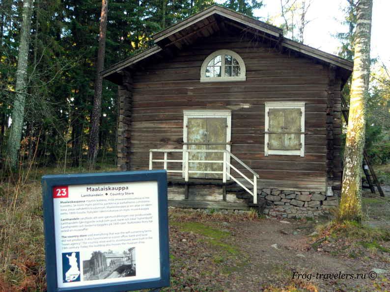 Финский дом в музее под открытым небом в Хельсинки фото