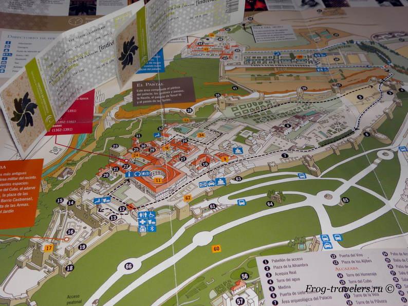 Крепость, дворец Альгамбра и сады Хенералифе на карте Испании Гранада
