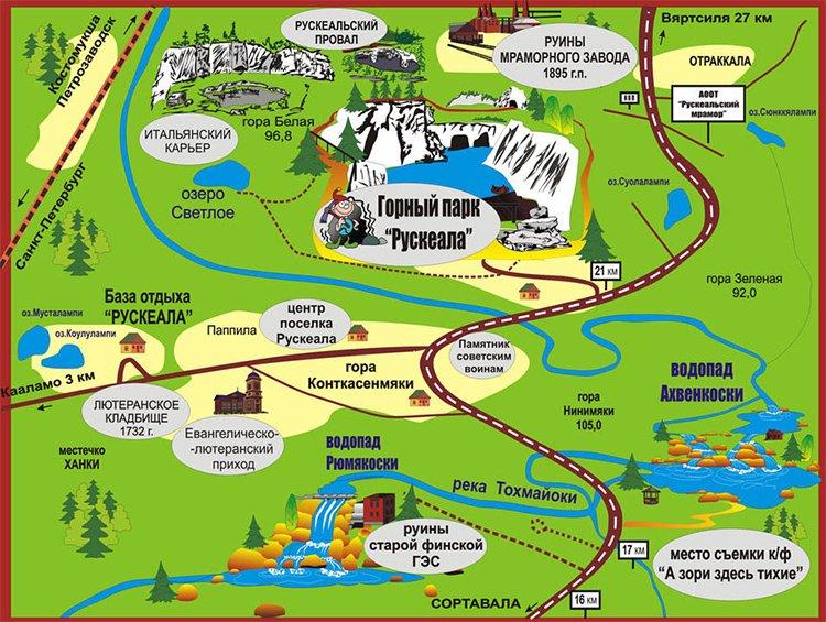 Карта достопримечательностей Рускеала
