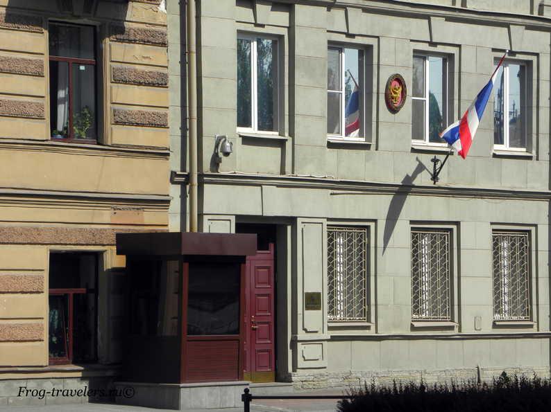 Консульство Королевства Таиланд в Санкт-Петербурге