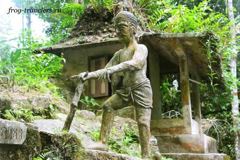 Фигура человека в Магическом саду Будды на Самуи