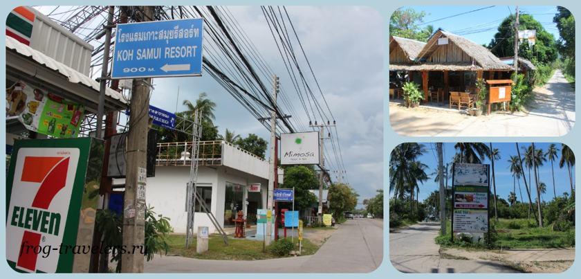 Наш дом в Тайланде