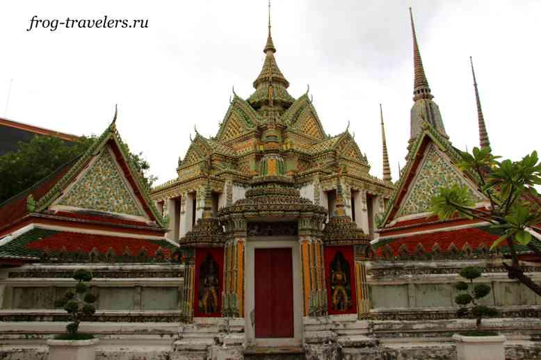 Храм священного писания