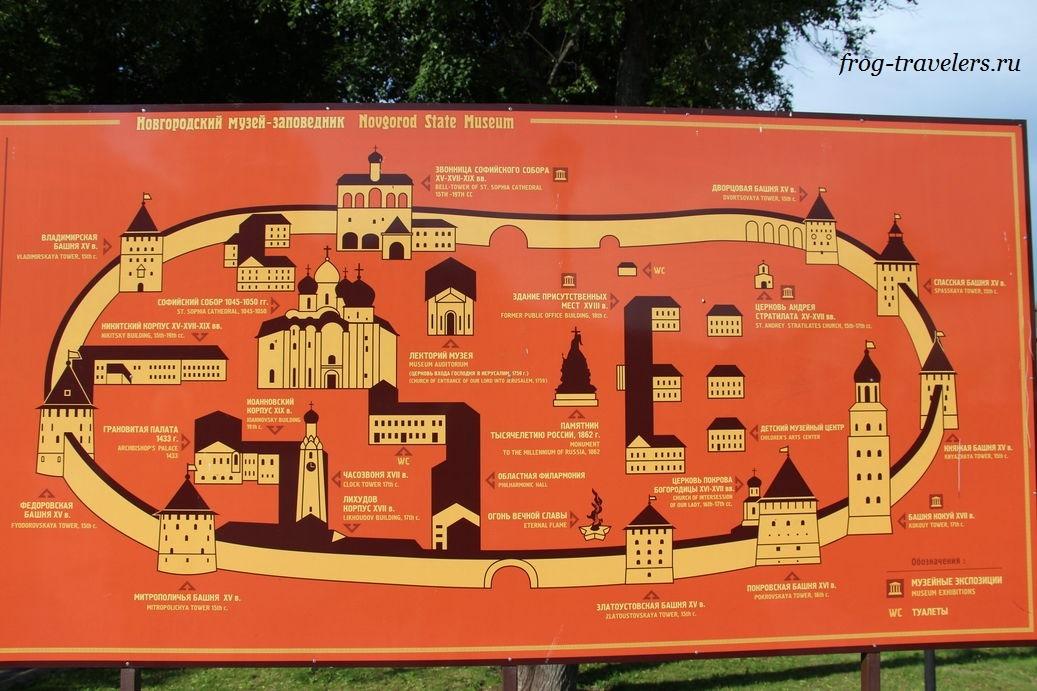 Карта Новгородского Кремля в центре Великого Новгорода