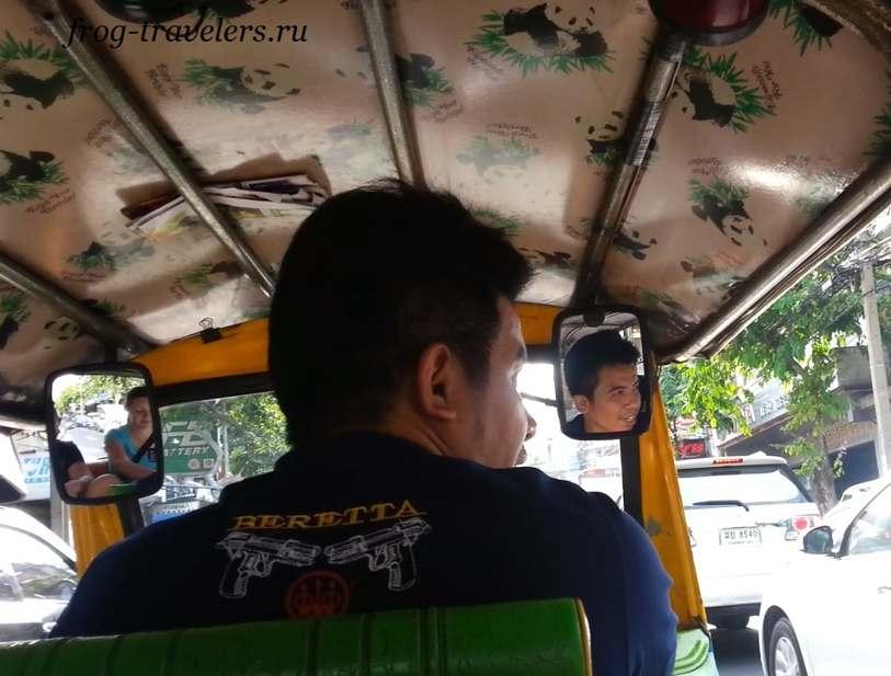 Какие тайцы и их тук-туки