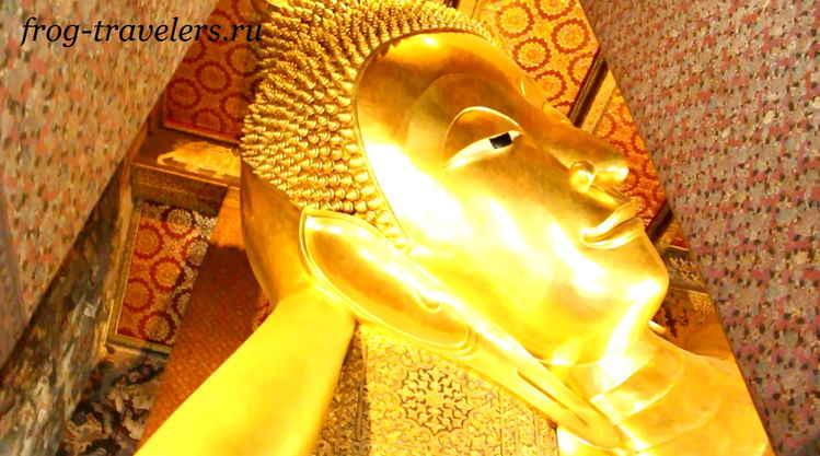 Голова лежащего Будды