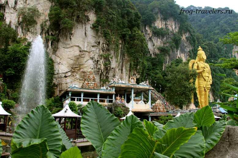 Пещеры Бату Куала-Лумпур
