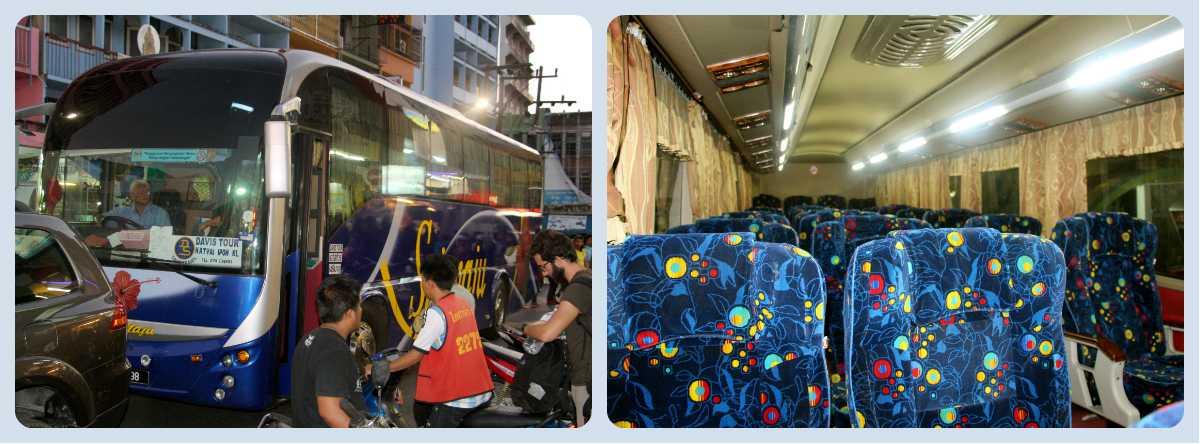 Автобус Хат Яй - Куала-Лумпур