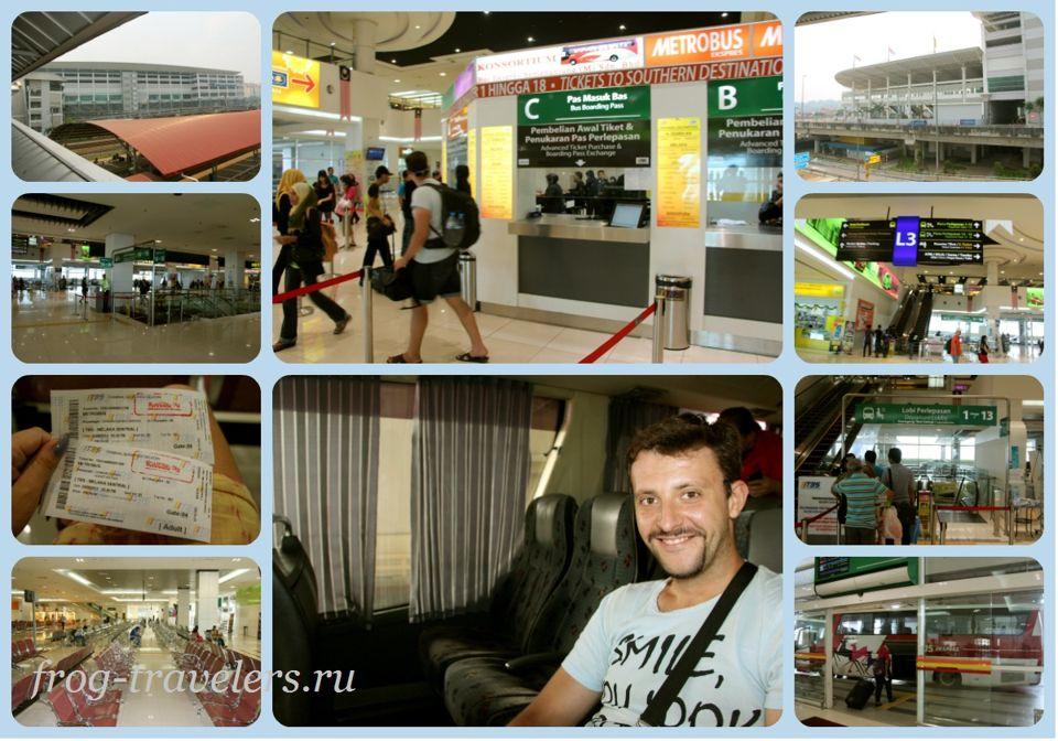 Терминал Куала-Лумпур