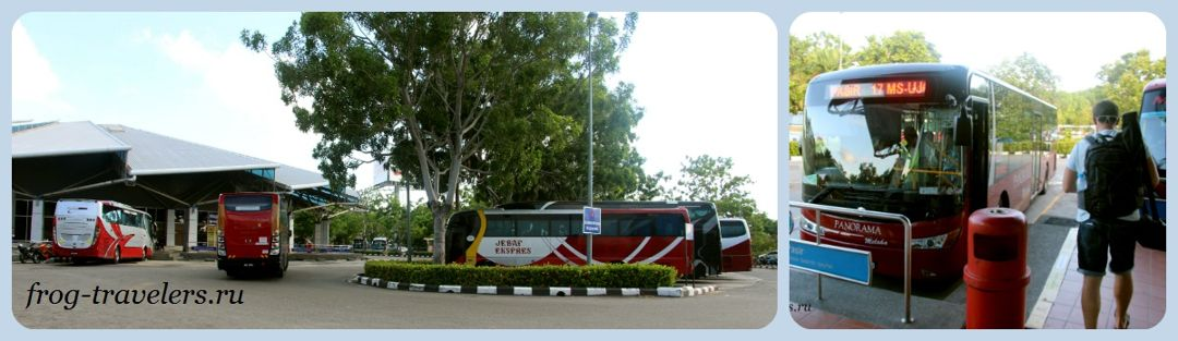 Автовокзал Melaka Sentral