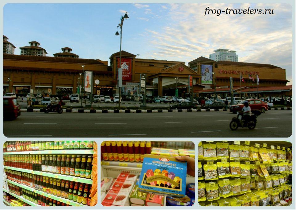 Магазины в Малакке