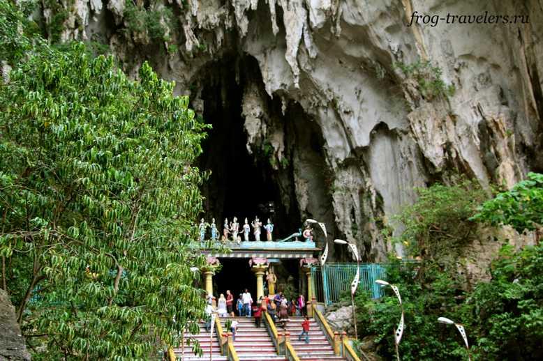 Светлая пещера в Куала-Лумпур