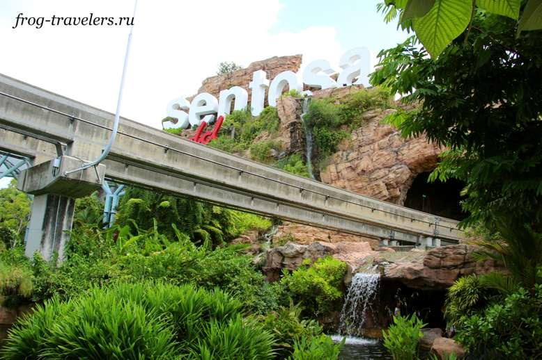 Остров Сенотоза Сингапур