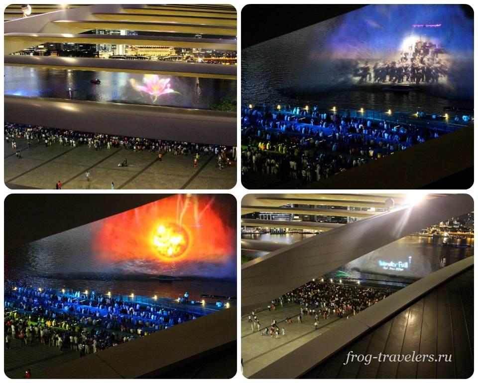 Огненно-лазерное шоу