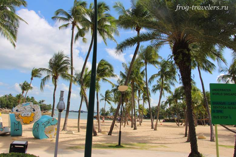 Пляж Силосо