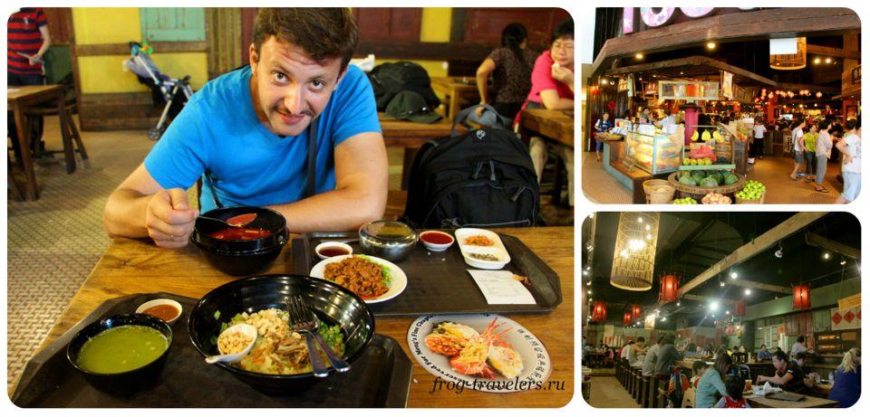 Где поесть Сингапур
