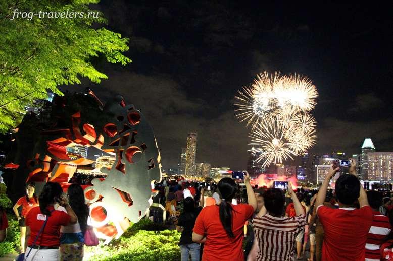 Салют Сингапур