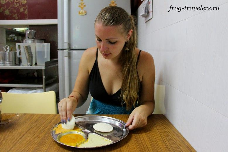 Марина Саморосенко любит индийскую кухню
