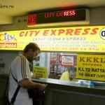 На автобусе в Сингапур самостоятельно
