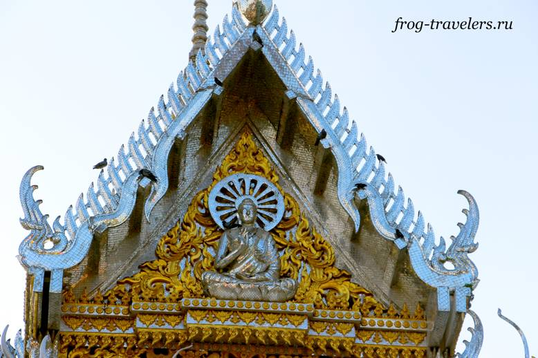 Серебряная крыша