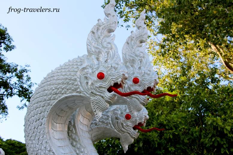 Серебряный дракон