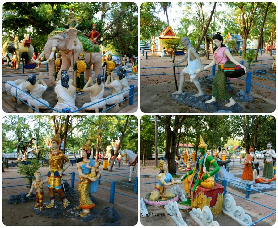 Тайский Рай