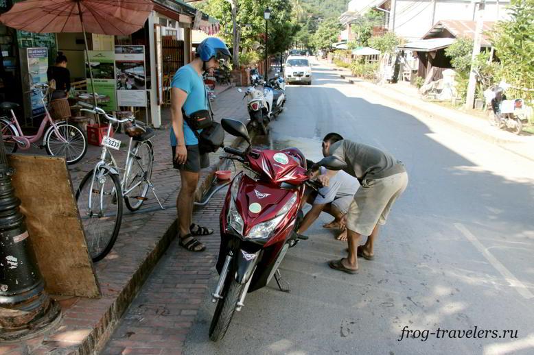 Аренда байка Луанг-Прабанг Лаос