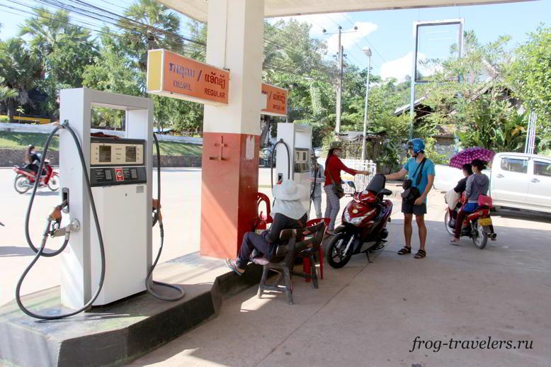 Заправки цены на бензин Лаос