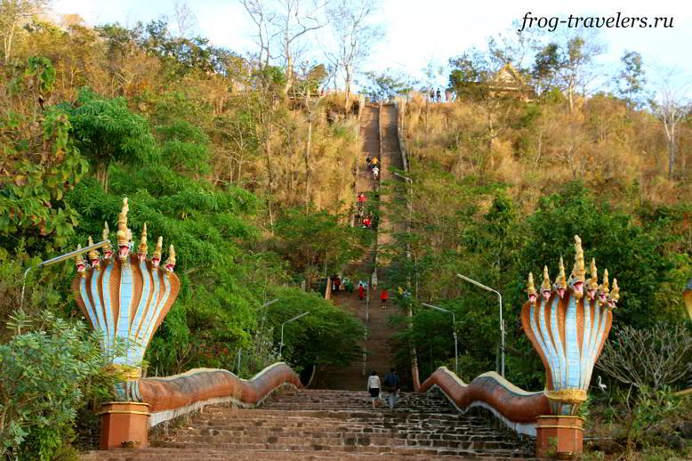 Лестница на холм Phu Salao