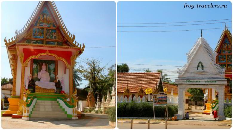 Буддистские храмы Паксе