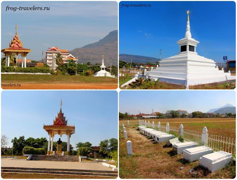 Памятники и монументы Лаоса