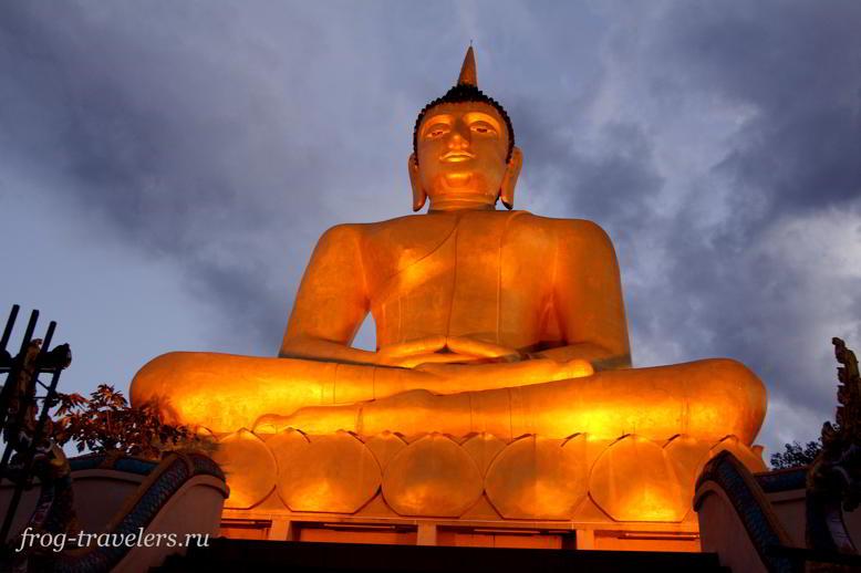 Большой Будда Лаос