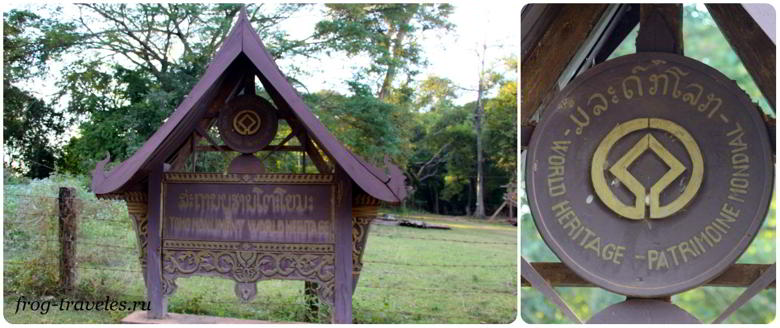 Музей в Лаосе