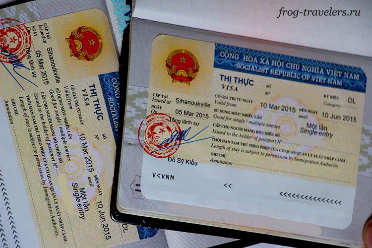 Виза во Вьетнам для белорусов, россиян, украинцев и граждан Казахстана