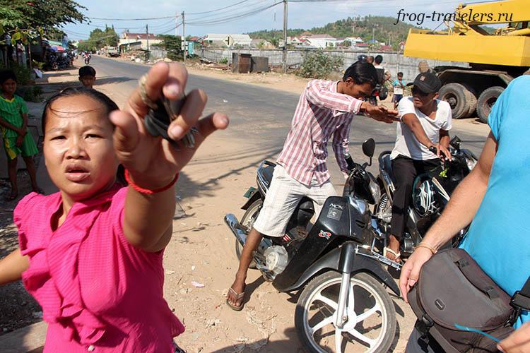Кхмеры и кхмерки