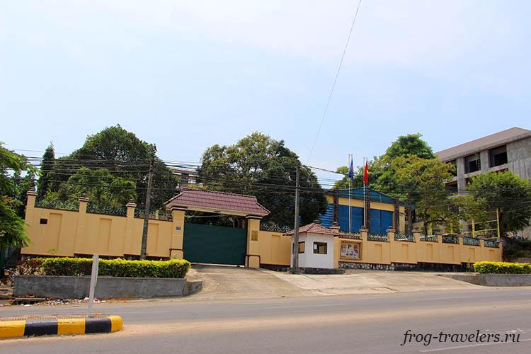 Консульство Вьетнама в Сиануквиле, Камбоджа