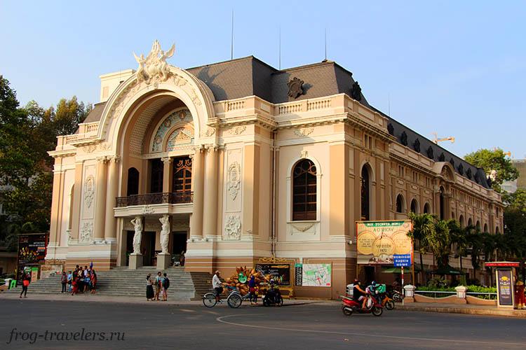 Театр Хошимина