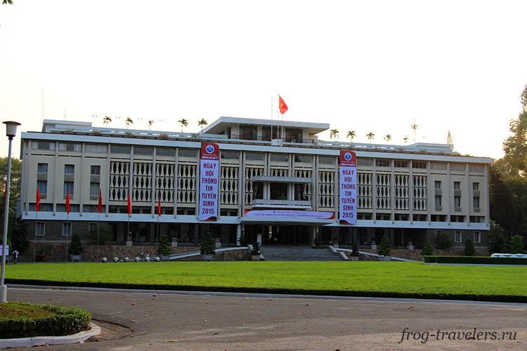 Дворец Независимости Вьетнам