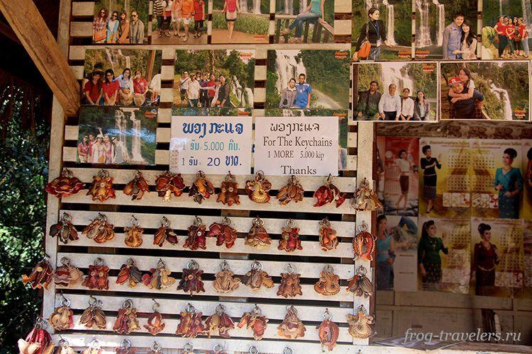 Сувениры Лаос
