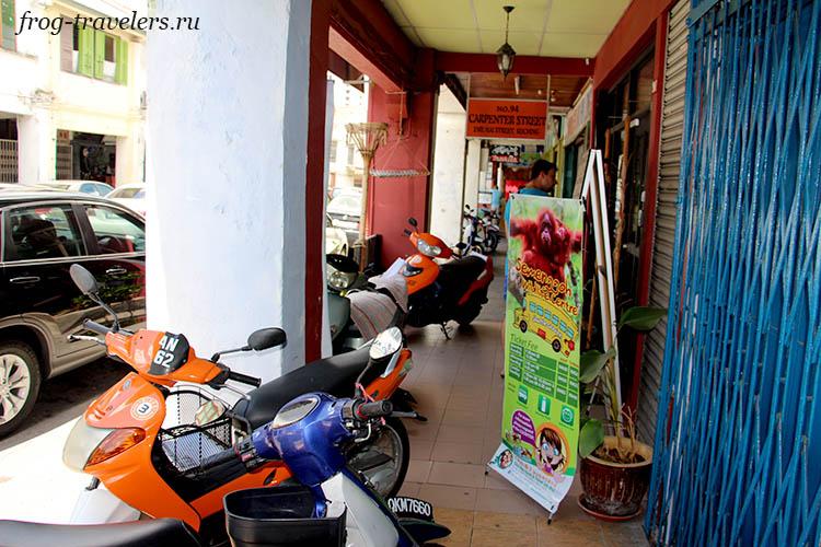 Аренда скутеров Кучинг Малайзия