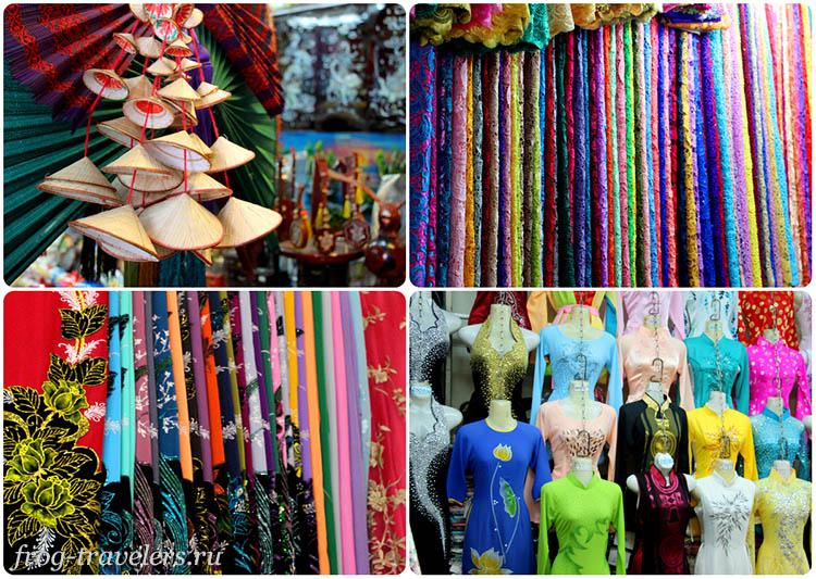 Вьетнамские костюмы и ткани