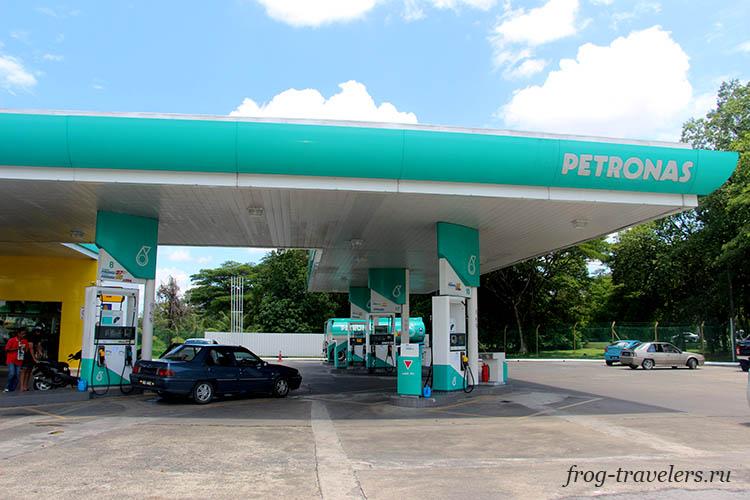 Заправки Петронас Малайзия