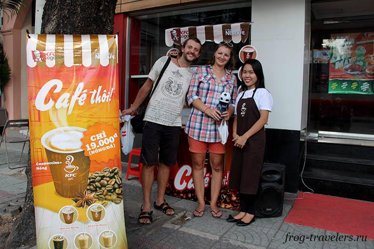 Константин и Марина Саморосенко в KFC во Вьетнаме