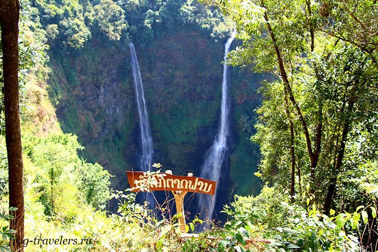Самый высокий водопад на плато Болавен