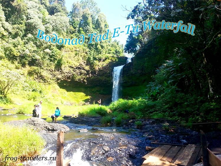 Водопад Tad E-Tu (Itou) Waterfall