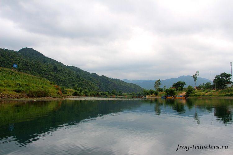 Экскурсия Фонгня-Кебанг