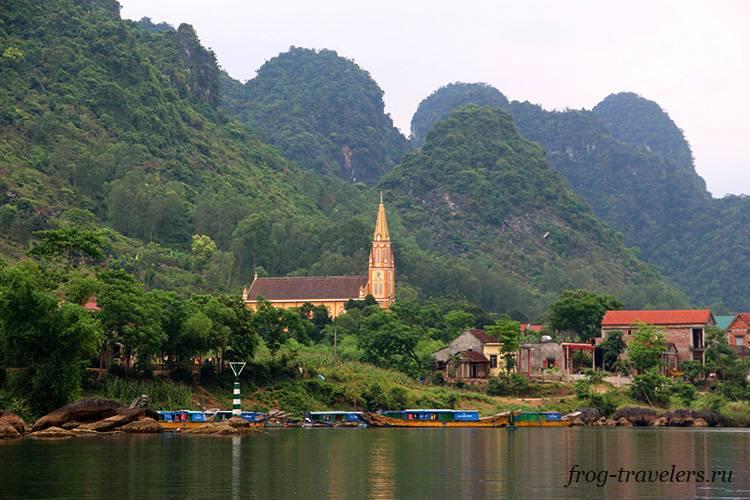 Природа центрального Вьетнама